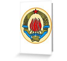 COAT OF ARMS  YUGOSLAVIA Greeting Card