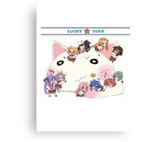 "Lucky Star Chibi ""Chibi Star!"" Canvas Print"