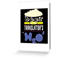 """""""Beer is the Translator's H20"""" Collection #43121 Greeting Card"""