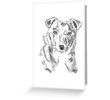 Cute Doggy! :D Greeting Card