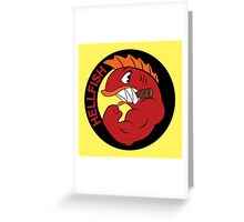 Join the Hellfish Greeting Card