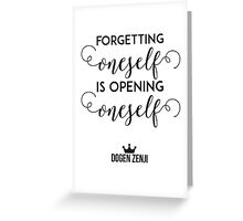 Forgetting Oneself Greeting Card