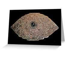 Belt Buckle, Sumatra Greeting Card
