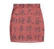 Text Japanese Mini Skirt