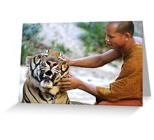 The Tiger & the Monk Greeting Card