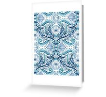 Lily, Leaf & Triangle Pattern - blues Greeting Card