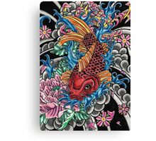 Japanese koi fish  Canvas Print