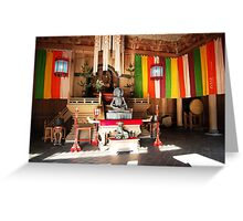 Rainbow Temple with Starving Buddha Greeting Card
