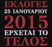 Εκλογές 2015 - Elections 2015 (2) by EVPOE