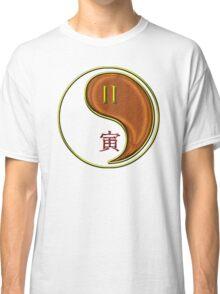 Gemini & Tiger Yang Wood Classic T-Shirt
