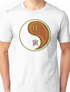 Gemini & Tiger Yang Wood Unisex T-Shirt