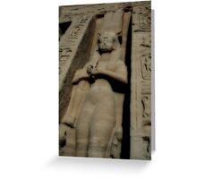 Nefertari Greeting Card