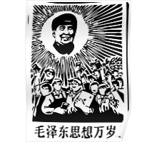 MAOISM  AND MAO ZEDONG Poster
