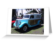 Maui Cruiser Greeting Card