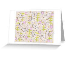 Butterfly and tulips Greeting Card