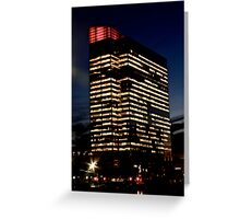 Pavonia Newport Office Building Greeting Card