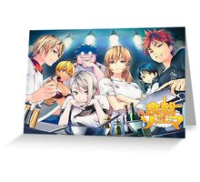 Anime: Shokugeki no Souma (Food Wars) Greeting Card