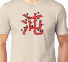Chaos Kanji Unisex T-Shirt