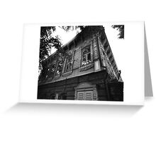 Siberian Wooden Lace House Greeting Card