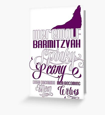 Werewolf Barmitzvah Purple White Greeting Card