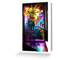Impossible love on Glass  Greeting Card
