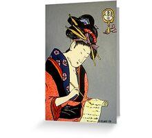Geisha Writes a Letter Greeting Card