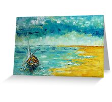Old Fishing Boat Greeting Card