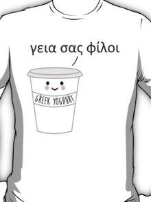 A Greek Yoghurt T-Shirt