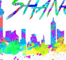 Shanghai China Skyline in water colour Sticker