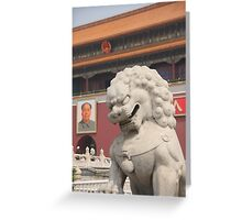 And Mao Looked on Greeting Card
