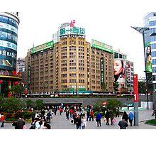Sun Co Ltd - East Nanjing Rd - Shanghai Photographic Print