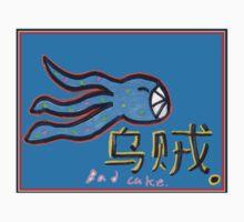 Cute Squid Kids Clothes