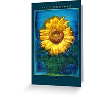 Ho'oponopono Sunflower Cleansing poster Greeting Card