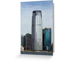 Goldman Sachs Tower, New Jersey, USA Greeting Card