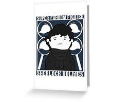 Super Fandom Fighter - Sherlock Greeting Card