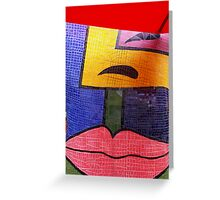 Would You Dare To Kiss THESE Lips? Greeting Card