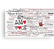 I love you in over 100 different languages! Metal Print