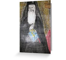Orthodox Priest Greeting Card
