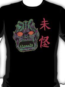 Awaken the Gorgon T-Shirt
