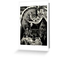 Avalokitesvara Bodhisattva Greeting Card