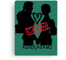 Official Korrasami CANON stamp Canvas Print