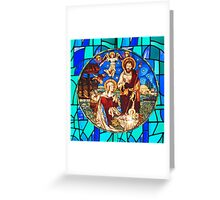 Nativity Scene Stained Glass Greeting Card
