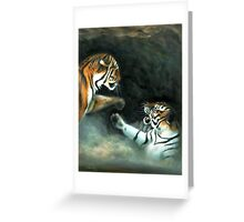 Cat Fight Greeting Card
