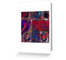 1528 Abstract Thought Greeting Card