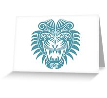 Tattoo Tiger - Year of the Tiger Greeting Card