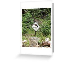 Chipmunk Crossing Greeting Card
