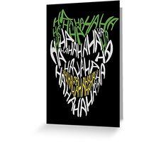HAHAHAHAHAHAHAHA | The Joker Greeting Card