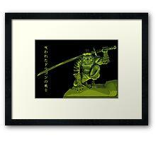 Cursed Dragon Warrior Framed Print