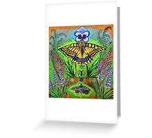 Inside the Garden Greeting Card