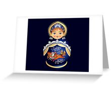Babushka Matryoshka Russian Doll  Greeting Card